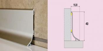 Soklová lišta hliníková  Q63  (samolepící)