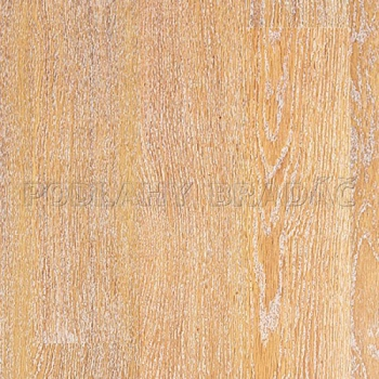 Plovoucí podlaha Quick Step Eligma Tvrzené dubové plaňky U 1896