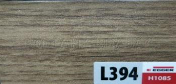 Podlahová lišta Egger L 394