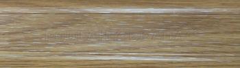 Soklová lišta plastová Izzi 7111